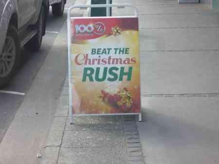 BEAT THE CHRISTMAS RUSH